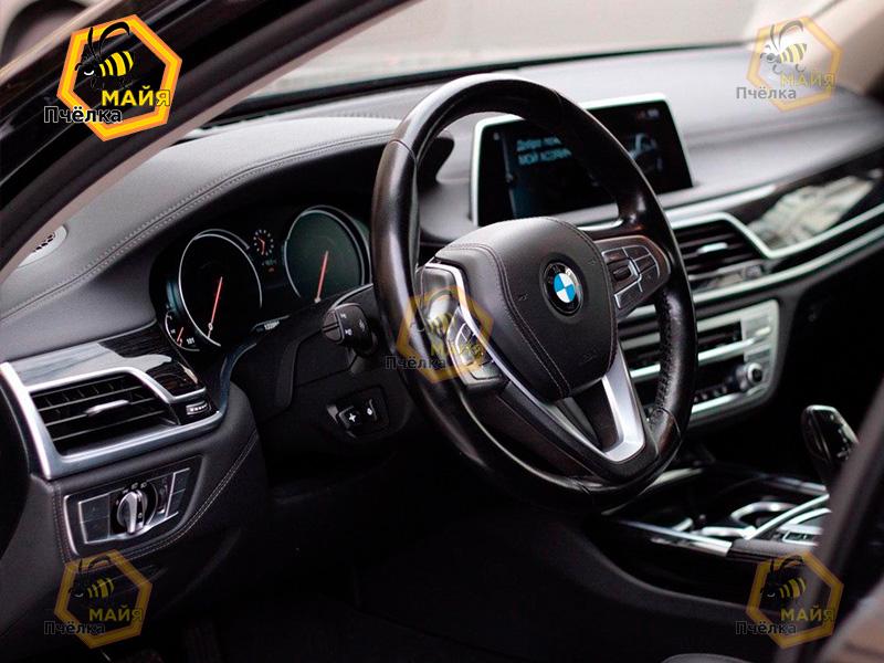 BMW-G12-carrent-2
